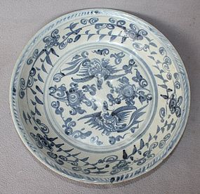 Ming Blue and White Dish, 15th Century