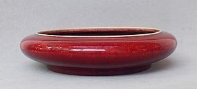 Chinese Red Glazed Washer Pot, Qing Dynasty