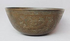 Chinese 19th-20th Century Carved Bronze Bowl