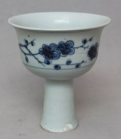 Chinese Yuan Dynasty Blue and White Stem-Cup