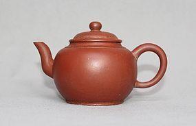 Chinese Yixing Zisha Teapot (144)