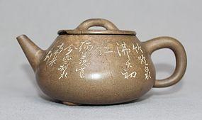 Chinese Yixing Zisha Teapot (145)