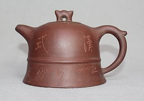 Chinese Yixing Zisha Teapot (146)