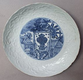 Chinese Late Ming Period Blue and White Dish