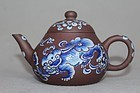 Chinese Yixing Zisha Teapot (147)