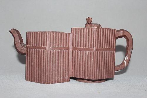 Chinese Yixing Zisha Teapot (150)