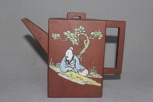 Chinese Yixing Zisha Teapot (151)
