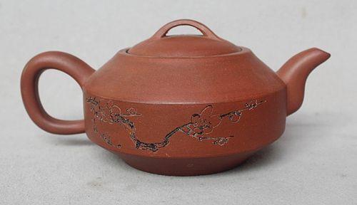 Chinese Yixing Zisha Teapot (152)