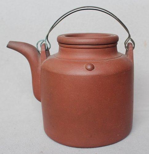 Chinese Yixing Zisha Teapot (153)