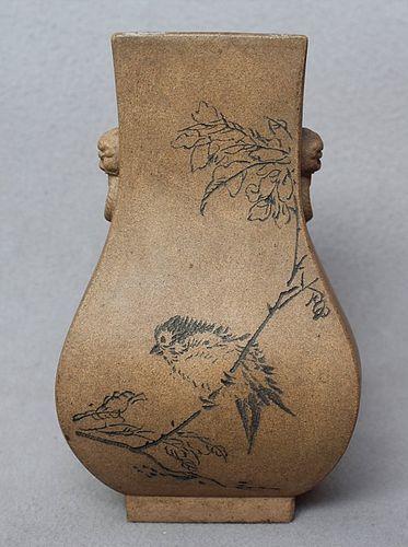 Chinese Yixing Zisha Vase