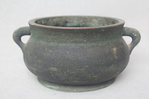 Chinese 18th Century Bronze Censer, Xuande Mark.