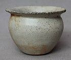 Chinese Song Dynasty White Glaze Small Pot