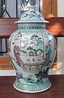 Chinese Late 19th Century Famille Verte Jar and Cover