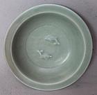 Chinese Song Dynasty Longquan Celadon Twin Fish Dish, 22 cm
