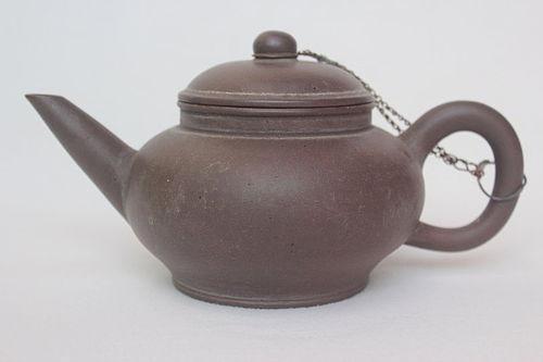 Chinese Yixing Zisha Teapot (156)