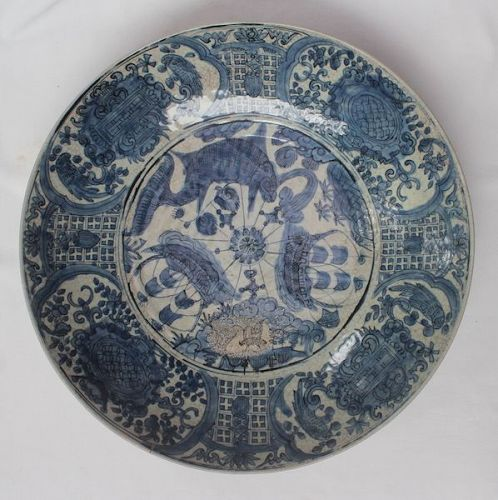 Chinese Ming Dynasty Zhangzhou Swatow Large Dish, 47,2 cm