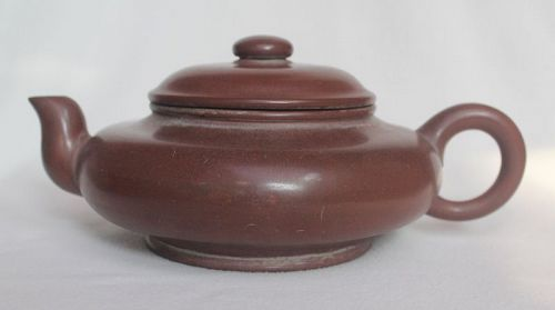 Chinese Yixing Zisha Large Polished Teapot (172)