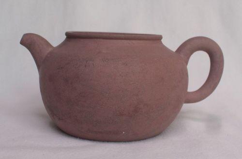 Chinese Tek Sing Cargo Yixing Teapot #13