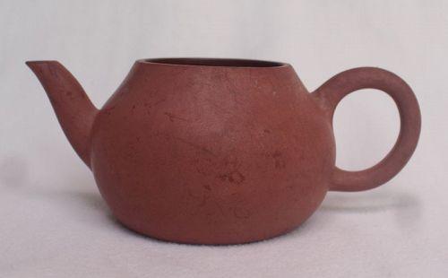 Chinese Tek Sing Cargo Yixing Teapot #14