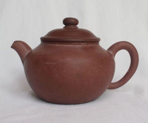 Chinese Tek Sing Cargo Yixing Teapot #16