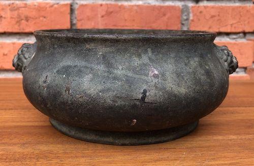 Chinese Bronze Incense Burner, Xuande Mark