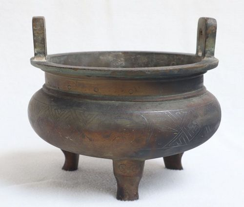 Chinese Qing Dynasty Bronze Censer