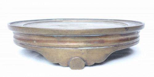 Chinese Bronze Censer Stand, 19,2 cm