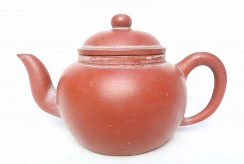 Chinese Yixing Zisha Teapot (181)