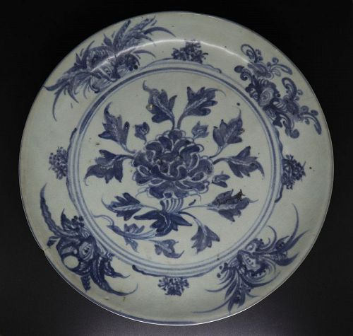 Chinese Ming Dynasty Blue and White Dish