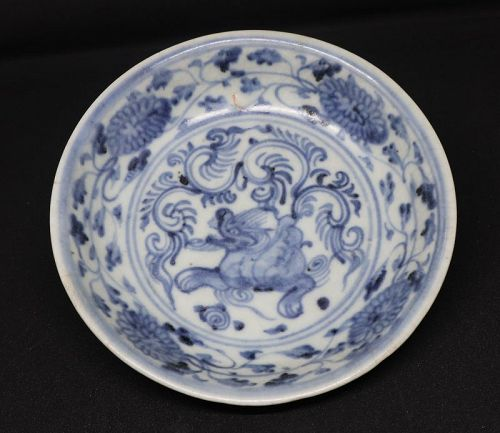 Chinese Ming Dynasty B & W Soucer Dish