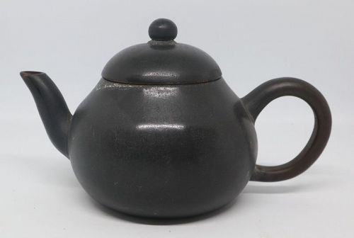 Chinese Yixing Zisha Tea Pot (187)