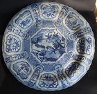 Chinese Ming Dynasty Kraak Dish, Wanli Period