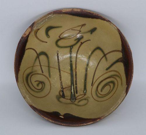 Chinese Tang Dynasty Changsha Bowl