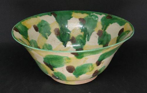 Chinese Sancai Glazed Bowl Qing Dynasty, Kangxi Period #2