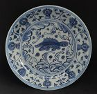Chinese Ming Dynasty B & W Dish With Fish Motive