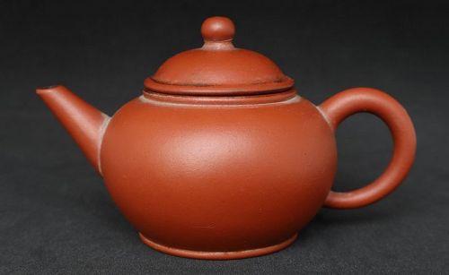 Chinese Yixing Zisha Tea Pot (190)