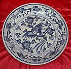 A Rare Blue and White Ming Dish.