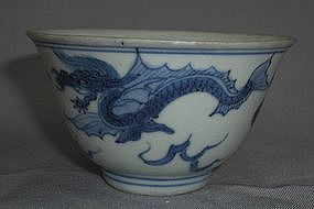 A blue and white dragon bowl,transition period