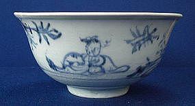 A Ming Interregnum Period Blue and White Bowl