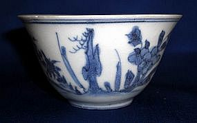 A  blue and white small bowl, transitional periode