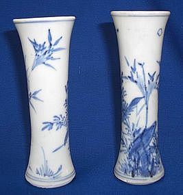 TWO BLUE AND WHITE TAPERING VASES, TIANQI PERIOD