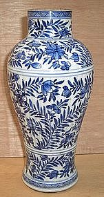 Blue and White Vase fluted body, Kangxi Period