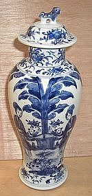 Qing Blue and White Vase with cover