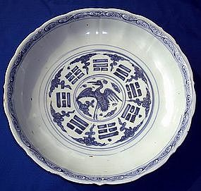 A Ming Blue and White Dish