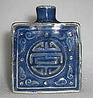 A Square Shape Blue Glaze Snuff Bottle ,Qing
