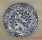 A Ming Blue and White Dish,Hongzhi -Zhengde period