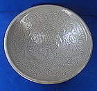 Fine  Incised Celadon Dish,Northern Song