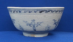 Blue and White Bowl, Ming Dynasty
