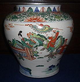 Fine Wucai Jar,Qing period