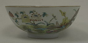 Famille Rose Butterfly bowl,Tongzhi period